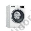 Bosch WDU8H541EU Serie 6 mosó-szárítógép Home Connect 10/6kg 1400f/p AquaStop