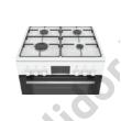 Bosch HXN390D20  Serie 4 kombinált gáztűzhely fehér 60cm